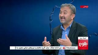 NIMA ROOZ:  Ghani Expects Region to Change Afghan Policy