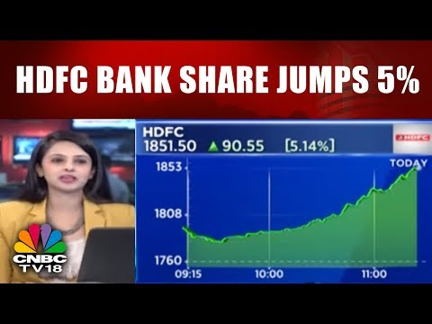 HDFC Bank Share Jumps 5%; Muthoot Capital Services Gains 17%  || Trading Hour || CNBC TV18