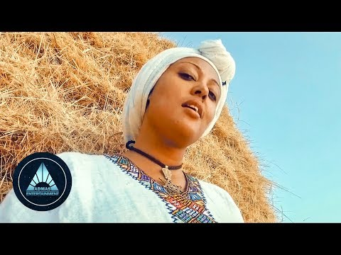 Azeb Wendwosen - Adere Adere - New Ethiopian Music 2018