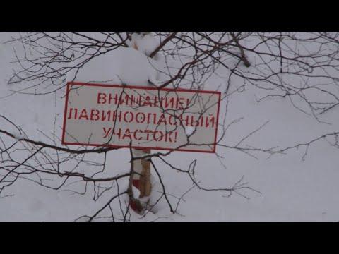 Внимание, лавинная опасность | Новости Камчатки | Происшествия | Масс Медиа