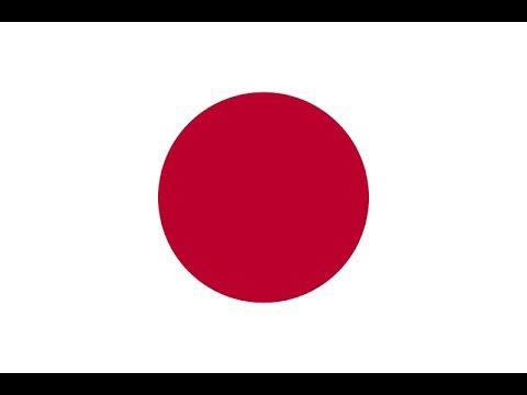 F1 2017 - Japan Lap - 1:26,906