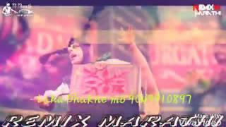 कसी घूसती आर पार मून्ढे साहेबाची तलवार marathi dj rimix video song
