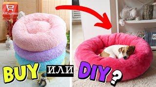 как сделать лежанку для собаки своими руками подушка  Рукавички Манифтв