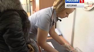 видео работа девушкам татарстан
