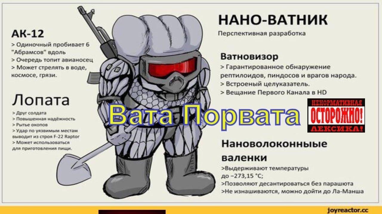 Любить россию, жить в США Андрей Полтава ВАТА ШОУ - YouTube