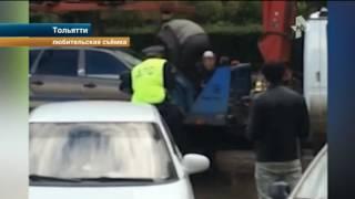 В Тольятти водитель эвакуатора возомнил себя полноправным представителем закона