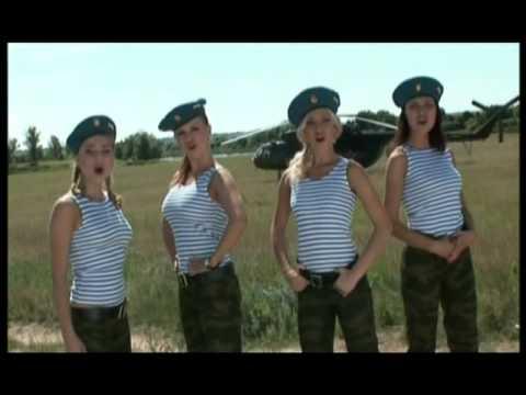 Music video Блестящие - Брат мой десантник