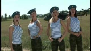 Группа «Блестящие». Клип «Брат мой десантник»