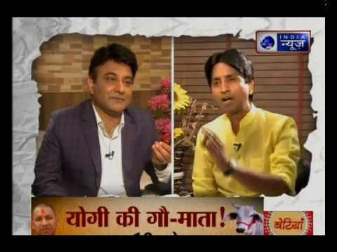 Ardhsatya: Kumar Vishwas exclusive interview with India News