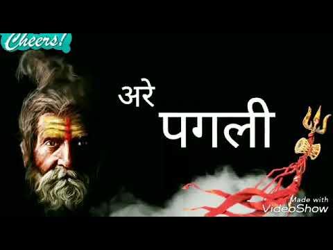 Mahakal Whatsapp Status Video||30 Sec. #mahakal Whatsapp Status|| Latest #mahadev Whatsapp Status