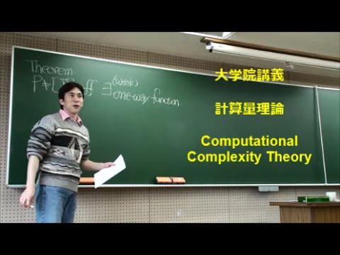 Computational Complexity Theory 2009 - Week 09