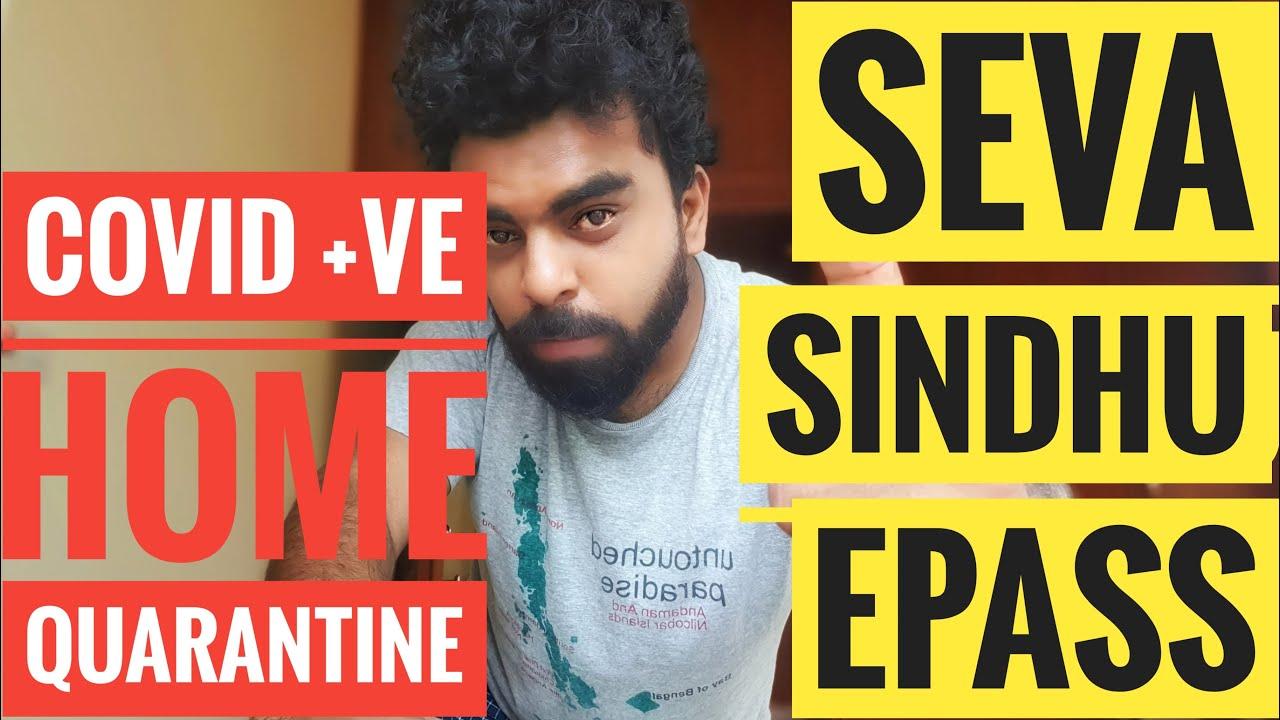 Seva Sindhu epass|INTER STATE PASS|HOME QUARANTINE GUIDELINES|KARNATAKA|UNLOCK 2.0|LOCKDOWN|S.O.P