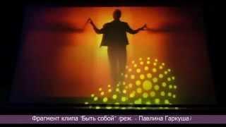 """Денис Мусаев - Обзор концерта и презентации клипа """"Быть собой"""" (клуб """"Hearts"""")"""