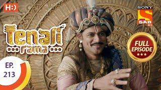 Tenali Rama - Ep 213 - Full Episode - 1st May, 2018