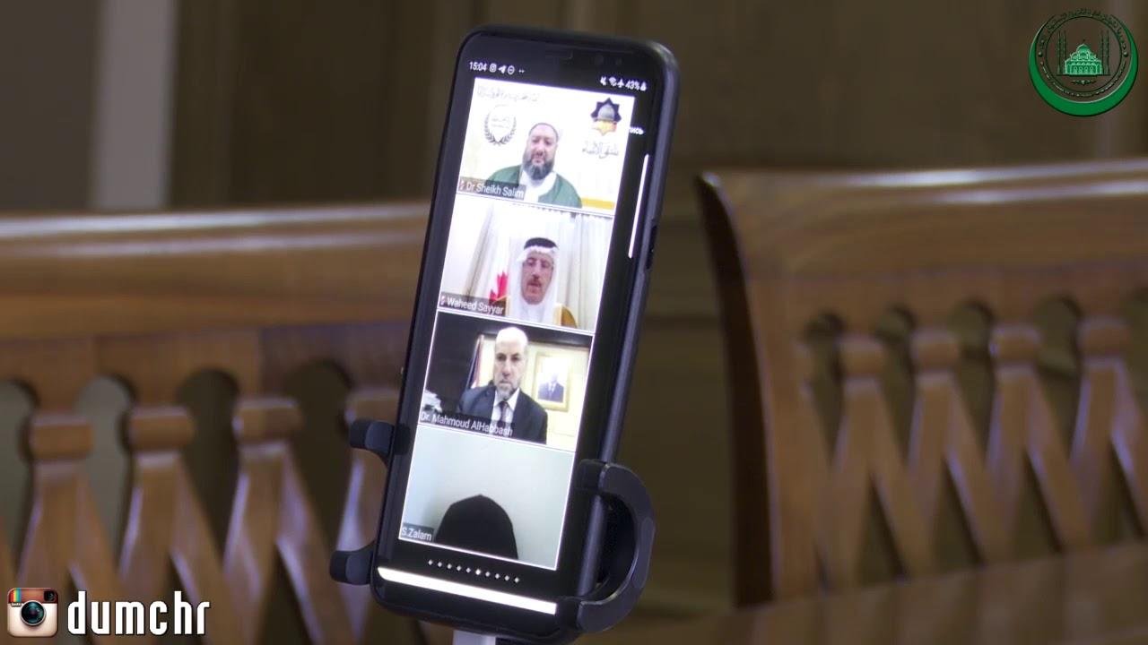 Муфтий Чеченской Республики Салах-Хаджи Межиев принял участие в международной видеоконференции.
