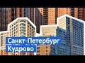 Высотки санкт петербурга фото