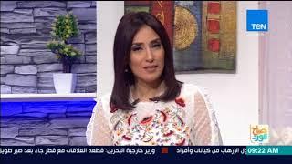 صباح الورد - جولة إخبارية صباحية لأهم اخبار اليوم الأحد 24 سبتمبر 2017