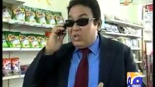 Geo Newz Funny Waka Waka Fifa 2010 Song