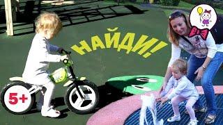 ВЛОГ Идём на детскую площадку с фонтаном играем с живыми рыбками children playground fountain VLOG