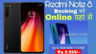 Redmi Note 8 Online booking Kaise kare|Redmi Note 8|Mi Store Redmi Phone Booking|By Technical Branch