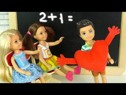 КОГО ЛЮБИТ МАКСИМ? Мультик #Барби Школа Куклы Игрушки для девочек