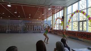 Спортивная акробатика. Новосибирск. Программа 1 взрослого разряда. Вольтиж. Софья и Арина.