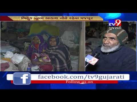 Gujarat: Navsari records lowest temperature in 25 years- Tv9