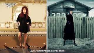 Великая Рэп Битва - Ванга vs Алла Пугачева