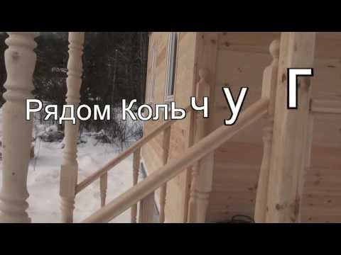 Дача недорого Владимирская область, г. Кольчугино, от застройщика +7(910)676-30-44