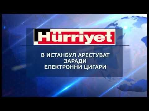 Преглед на международния печат - 20.09.2017