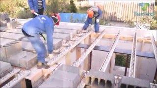 видео Межэтажные перекрытия в доме из газобетона