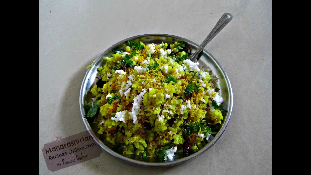 Kande pohe popular maharashtrian breakfast recipe indian kande pohe popular maharashtrian breakfast recipe indian breakfast recipes forumfinder Image collections