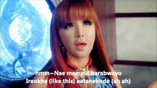 2NE1 I Love You Instrumental w/ Lyrics + Backup Vocal Mp3