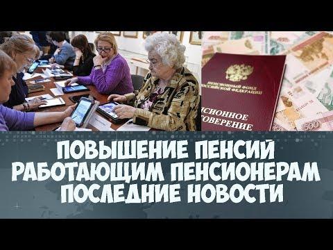 Пенсии ФСИН в 2017 году: последние новости и порядок