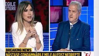 LEGILE PUTERII - Invitat Adrian Năstase 17.12.2019