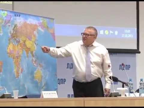 Павел Воля - Карта России (Урок географии)