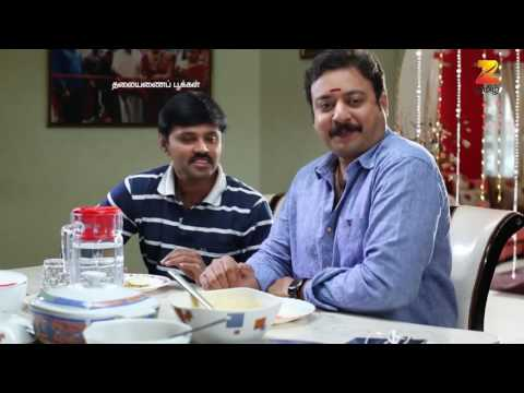 Thalayanai Pookal - Episode 169 - January 12, 2017 - Best Scene