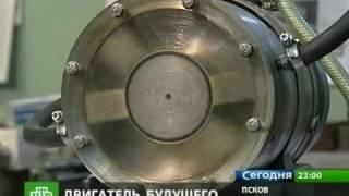 видео Парово-бензиновый шеститактный двигатель