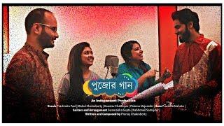 Pujor Gaan ft. Paloma | Prashmita | Mohul | Koustav | Bangla New Song 2018