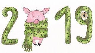 Как нарисовать свинью на новый год 2019 |  How to draw a Piggy | Нарисовать год свиньи