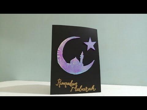 ramadan 2019 | Nikkies Tutorials