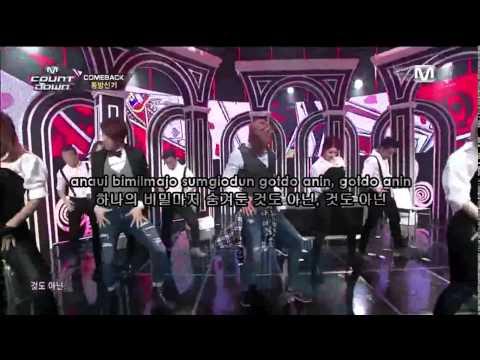 TVXQ (동방신기) - Spellbound (수리수리) karaoke