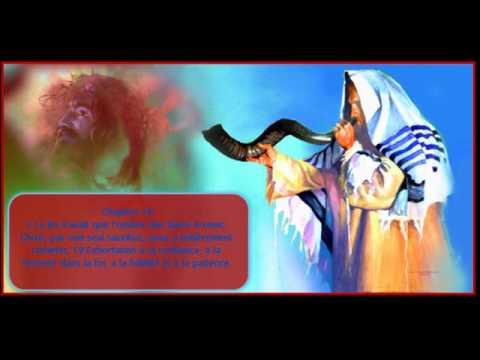 Épitre de Paul aux Hébreux en audio / image