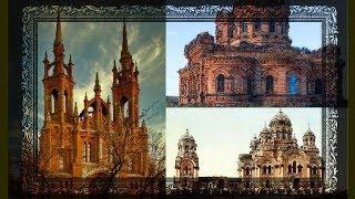 Античная готика Руси