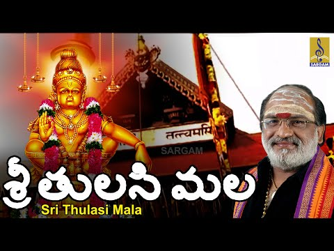Sri thulasi mala - a song from the Album Pallikkattu sung by Veeramani Raju