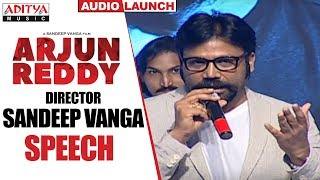 Director Sandeep Vanga Speech @ Arjun Reddy Audio Launch || Vijay Devarakonda || Shalini