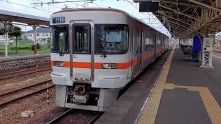 【数少ない紀勢本線フル運用!】キハ25系1500番台海ナコM102編成 普通 亀山行き 新宮発車