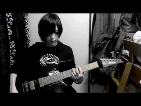 How To Get Djent Guitar Tone