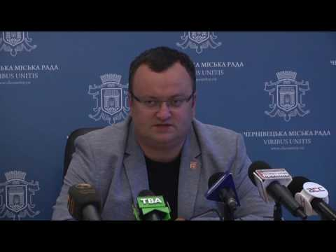Чернівецький Промінь: Ремонт вулиці Хмельницького не завершать до Дня міста, як обіцяли