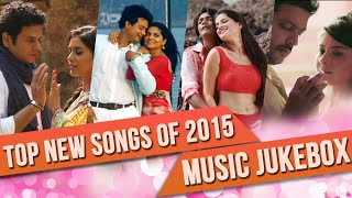 ♫♫ Top New Marathi Songs of 2015 Jukebox April 2015 Latest Hits Love Songs ♫♫
